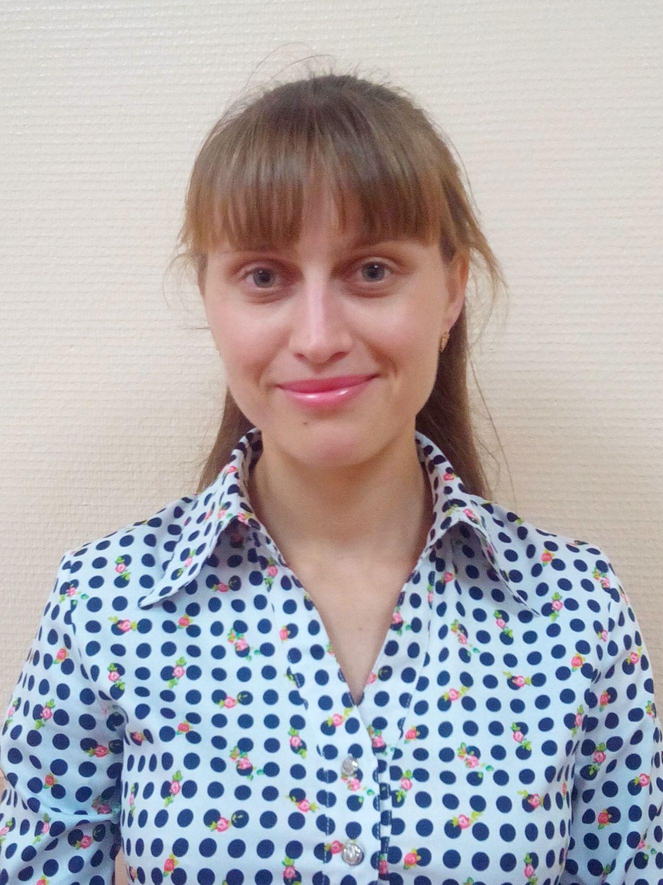 Учитель географииКашутина Илария Николаевна