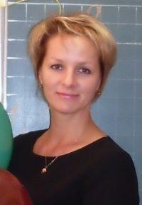 Учитель начальных классовЯзынина Ирина Николаевна