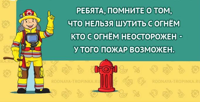 Opera Снимок_2018-03-02_150543_yandex.ru