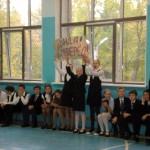 Веселые старты 2014 - 3