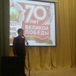 концерт_Победа70_6