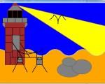 Бойцев Иван-маяк