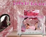 Карманова Диана-спящая красавица