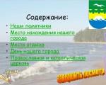 Кузьмакова Мария-Зеленогорск