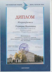 награда00001