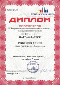награда00020