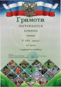 награда00021