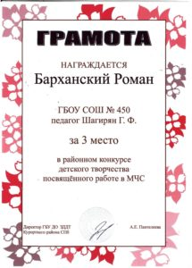 награда00051