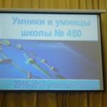 DSCF8003