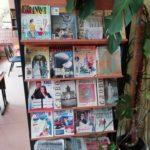 выставка журналов