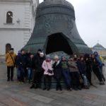 Москва4
