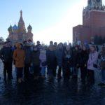 Москва8