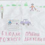 Норенко А