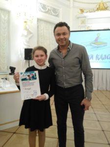 Вахрушева Мия 6а Победитель в Живой классике 2018