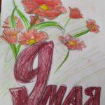 Рыкова Яна, 7а класс