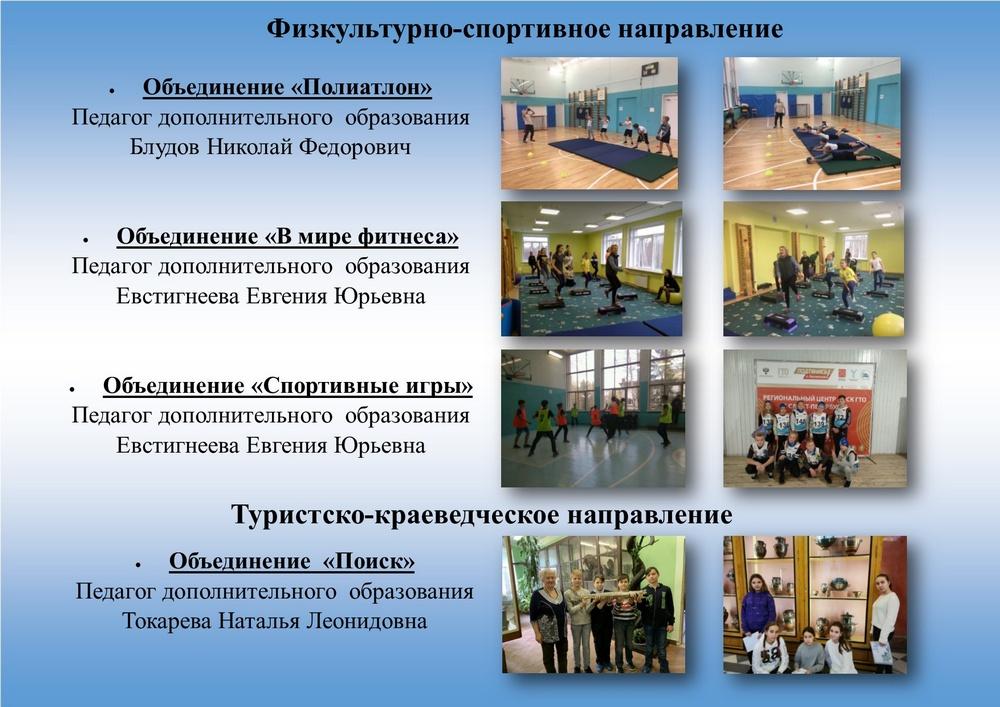 на сайт 20120
